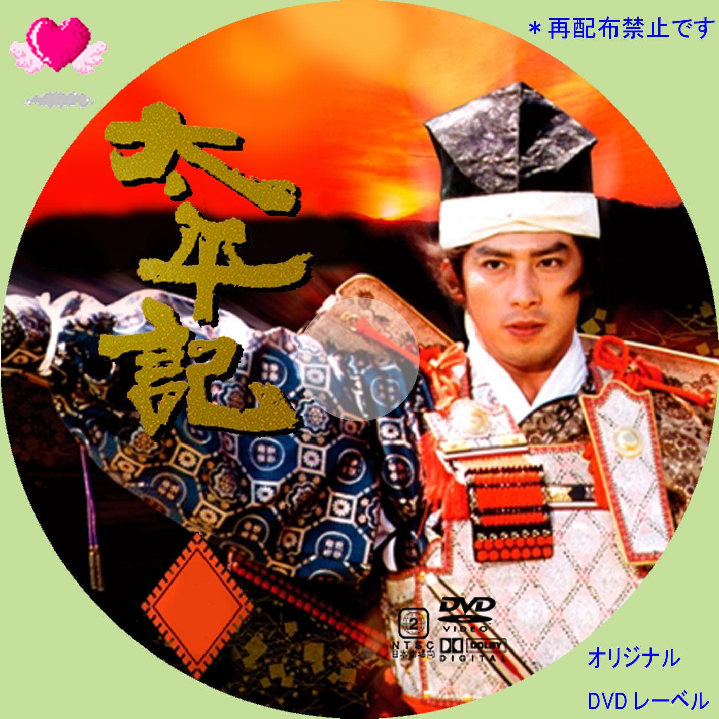 太平記 (NHK大河ドラマ)の画像 p1_19